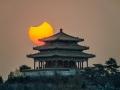 Beijing_pse-s