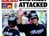 fail-owned-magazine-juxtaposition-fail