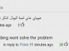 Youtube_comments_are_getting_funnier_-_06-06-2012