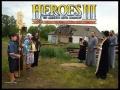 -_Heroes_III_-______23.04.2013