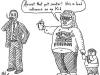 Arrest_That_Man__WEB_907