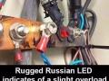 russian_led