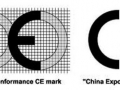 CE_marks